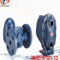 进口疏水阀原理 & 蒸汽进口倒吊桶式疏水阀
