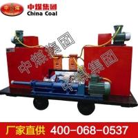 凝胶泵 凝胶泵中煤直销