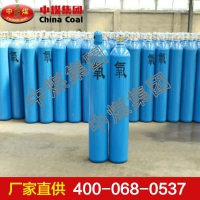 氧气瓶 氧气瓶专业生产厂家