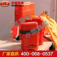 压缩氧气自救器 压缩氧气自救器厂家