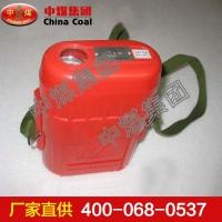 隔绝式压缩氧气自救器 隔绝式压缩氧气自救器厂家优惠促销