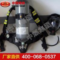 正压式空气呼吸器 正压式空气呼吸器出厂价格