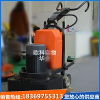 混凝土地面研磨机 固化剂地坪抛光机