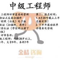 浙江省评给排水职称通过率高吗