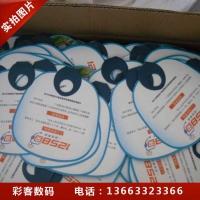 保定塑料广告扇生产厂家彩客