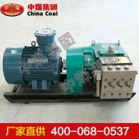 矿用乳化液泵 矿用乳化液泵