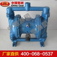 气动隔膜泵 气动隔膜泵出厂价格