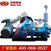 BW-250型泥浆泵 BW-250型泥浆泵