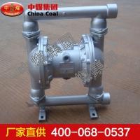 QBY系列气动隔膜泵 QBY系列气动隔膜泵