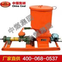 封孔泵 封孔泵专业生产厂家