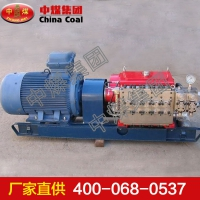 喷雾泵 喷雾泵供应商