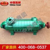多级离心泵 多级离心泵生产商直销
