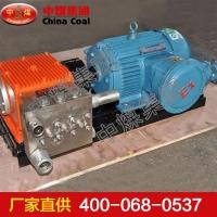 机载喷雾泵 机载喷雾泵出厂价