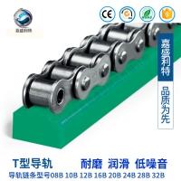 T型单排高分子耐磨滑轨 4分链08B包装机械导槽加工