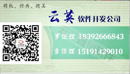 QQ图片20170408175901_副本.png
