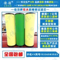 台湾石大滤芯EA140Q、EA140P