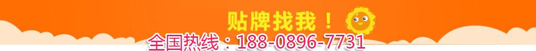 健康产品贴牌加工厂家tel-18808967731