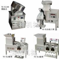 半自动模版式数粒灌装机,胶囊丸粒片剂数粒机(回转式)