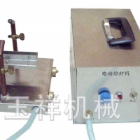 电动熔封机,安瓿熔封机,实验室熔封机价格多少钱