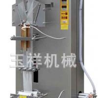 全自动液体包装机,酱油醋包装机,半流体火锅底料包装机