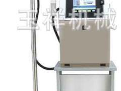 全自動電腦噴碼機,打碼機,印碼機價格多少錢-- 鄭州玉祥機械設備有限公司