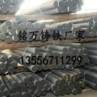 高强度铸铁棒 温州QT600-3高硬度铸铁棒