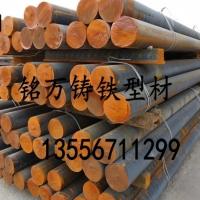 美国进口80-55-06球墨铸铁棒 大直径球墨铸铁棒厂家报价