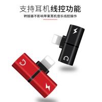 铝合金T型双lightning苹果转换头可充电听歌通话