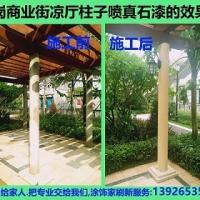 社区公园 商业休闲街 旅游景区罗马柱凉厅柱子翻新