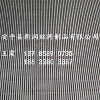 不锈钢条缝筛网 不锈钢条缝筛网厂家
