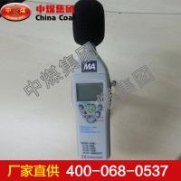 YSD130型噪声检测仪 噪声检测仪生产商批发零售
