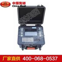 YCS200A矿用瞬变电磁仪 矿用瞬变电磁仪生产商直销
