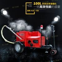 100L小型马路沥青灌缝机 厂家直销
