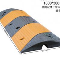 广西减速带供应商铸钢减速带规格款式