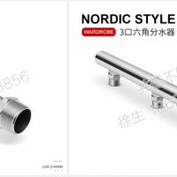 分水器哪个牌子好地暖、空调、水表立柱分水器安全可靠