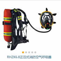 消防用空气呼吸器厂家,空气呼吸器供应价格