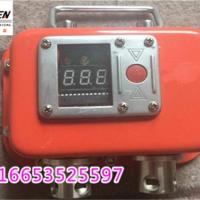 矿用本安型液压支柱综采支架压力表YHY60压力表