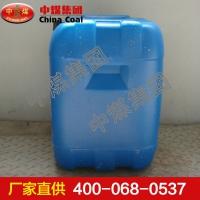 矿用封孔剂 矿用封孔剂长期供应 矿用封孔剂促销中
