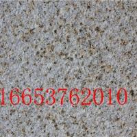 山东锈石 锈石自然面 天然石材