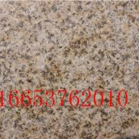 锈石最低价  黄锈石价格表