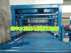 水泥基勻質聚苯板設備切割機廠家A勻質板攪拌機價格-- 廣州市騰豐機械設備有限公司