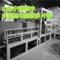水泥基匀质板冷压机设备厂家熊安新区