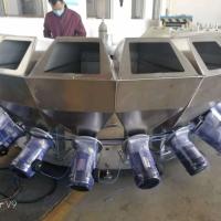 环保扣板厂配料专用全自动小料机