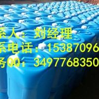 销售维生素E油生产厂家