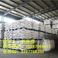 销售无水氯化钙生产厂家