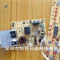 美的电器PCBA线路板控制板生产厂家