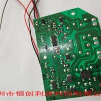 爆米花机棉花糖机PCBA电路板生产厂家