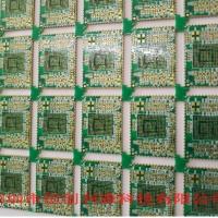 蓝牙模块半孔高精密线路板PCB生产厂家