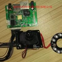 高清网络摄像机PCBA线路板