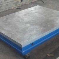 大型铸件厂家供应钳工检验平台